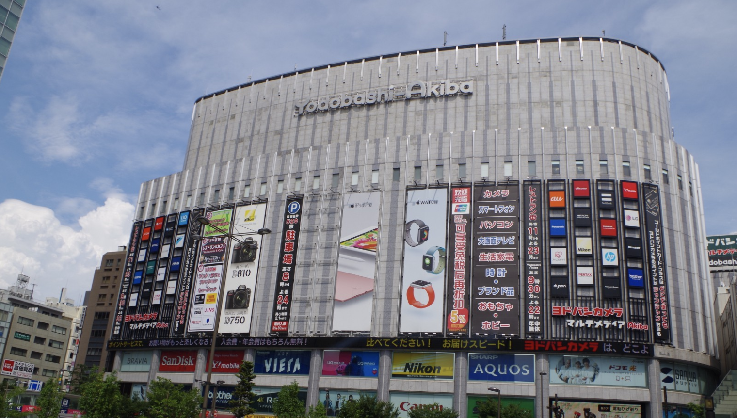 Yodobashi-Akiba: Largest Electronics Store in Akihabara - Japan Web Magazine
