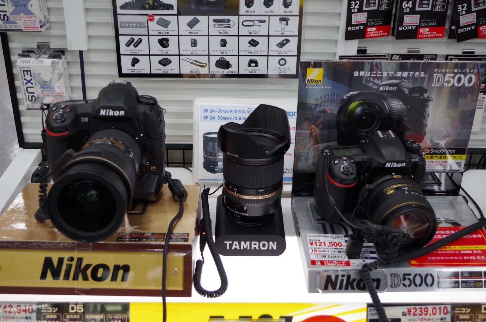 Camera at Yodobashi-Akiba