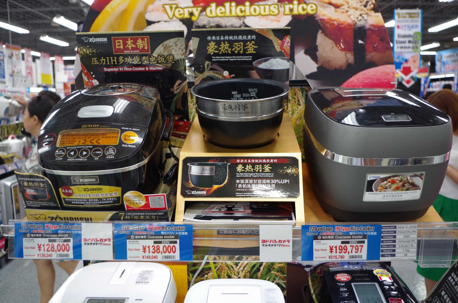 Rice Cookers at Yodobashi-Akiba