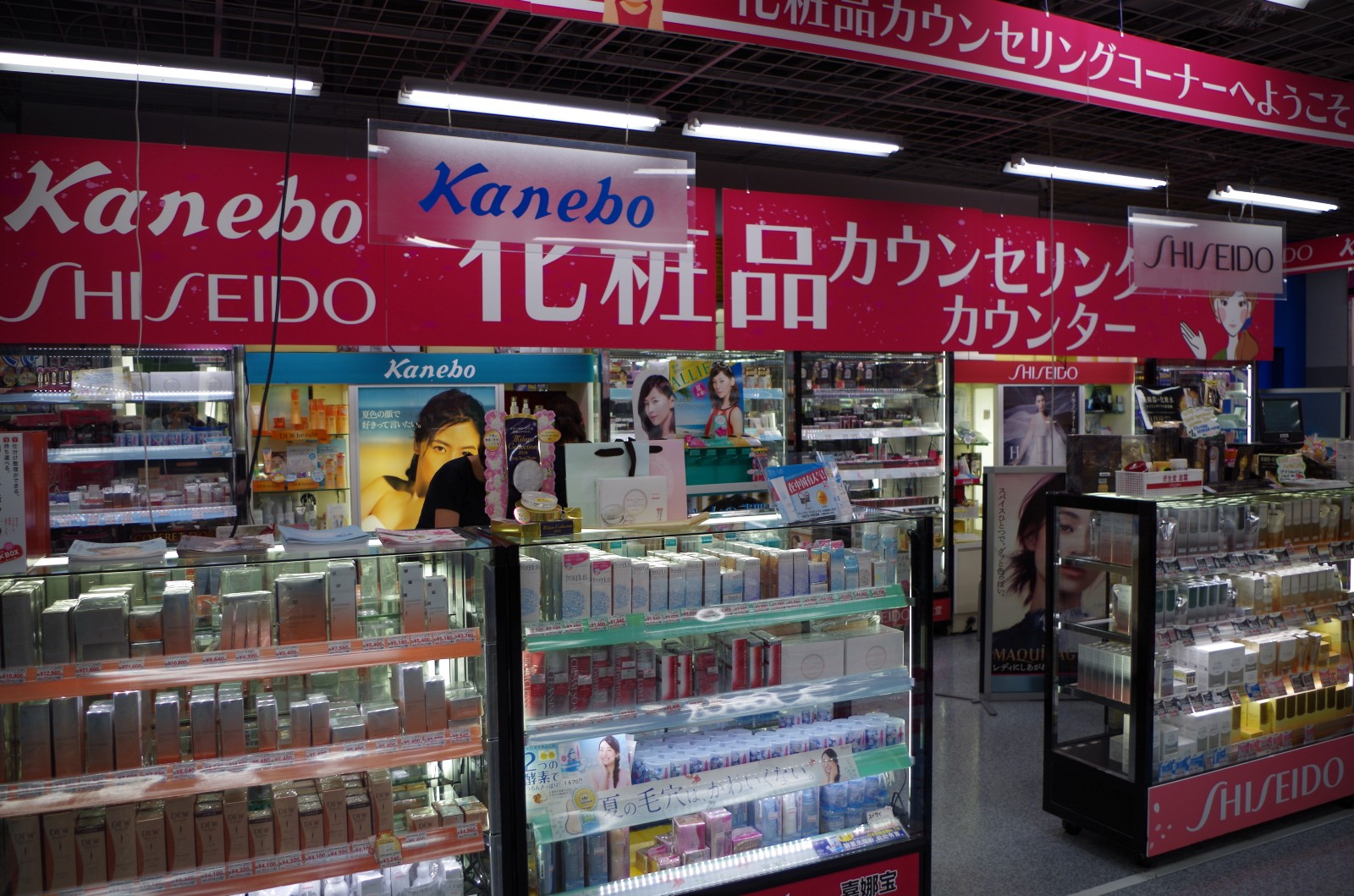 Cosmetics Products at Yodobashi-Akiba
