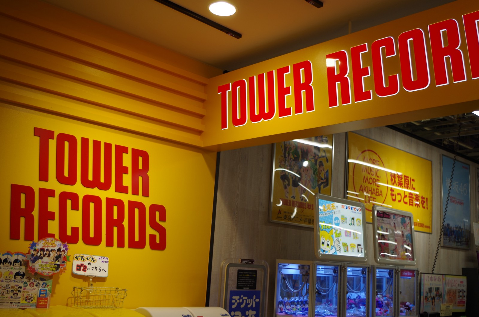 Tower Records in Yodobashi-Akiba