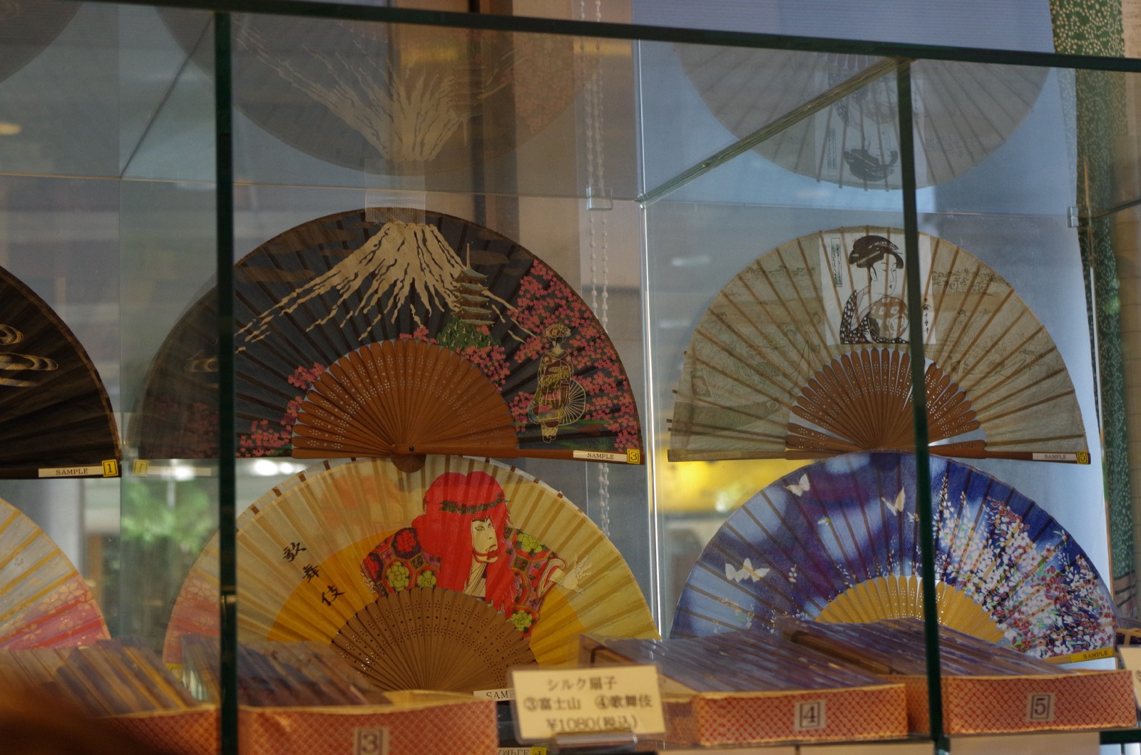 Souvenirs sold in Meiji Shrine