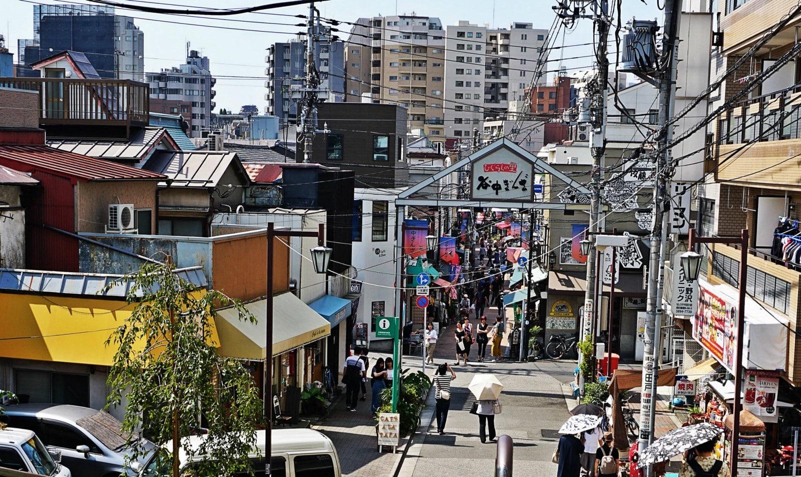 Yanaka Ginza entrance