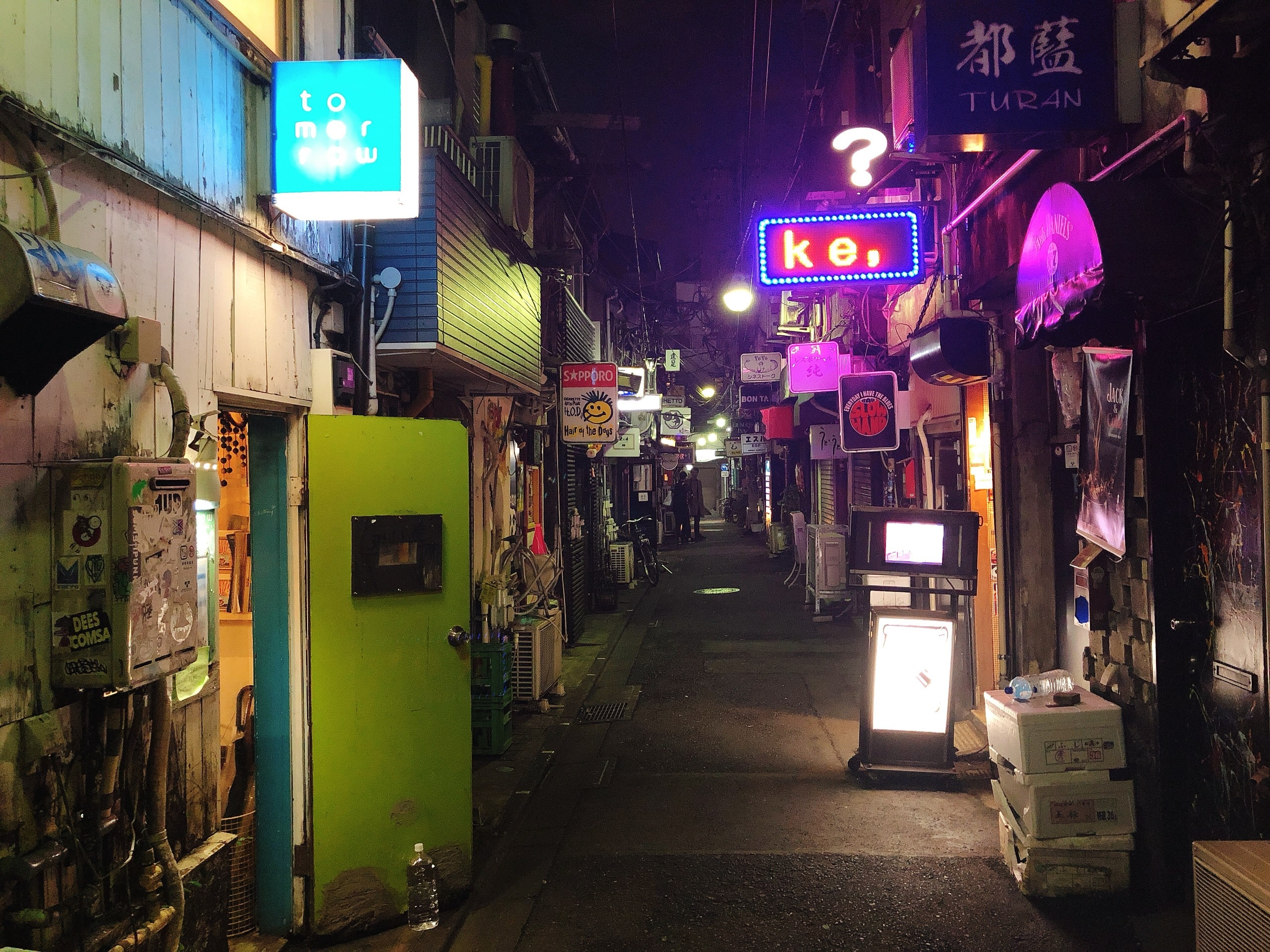 Golden Gai Alley at night