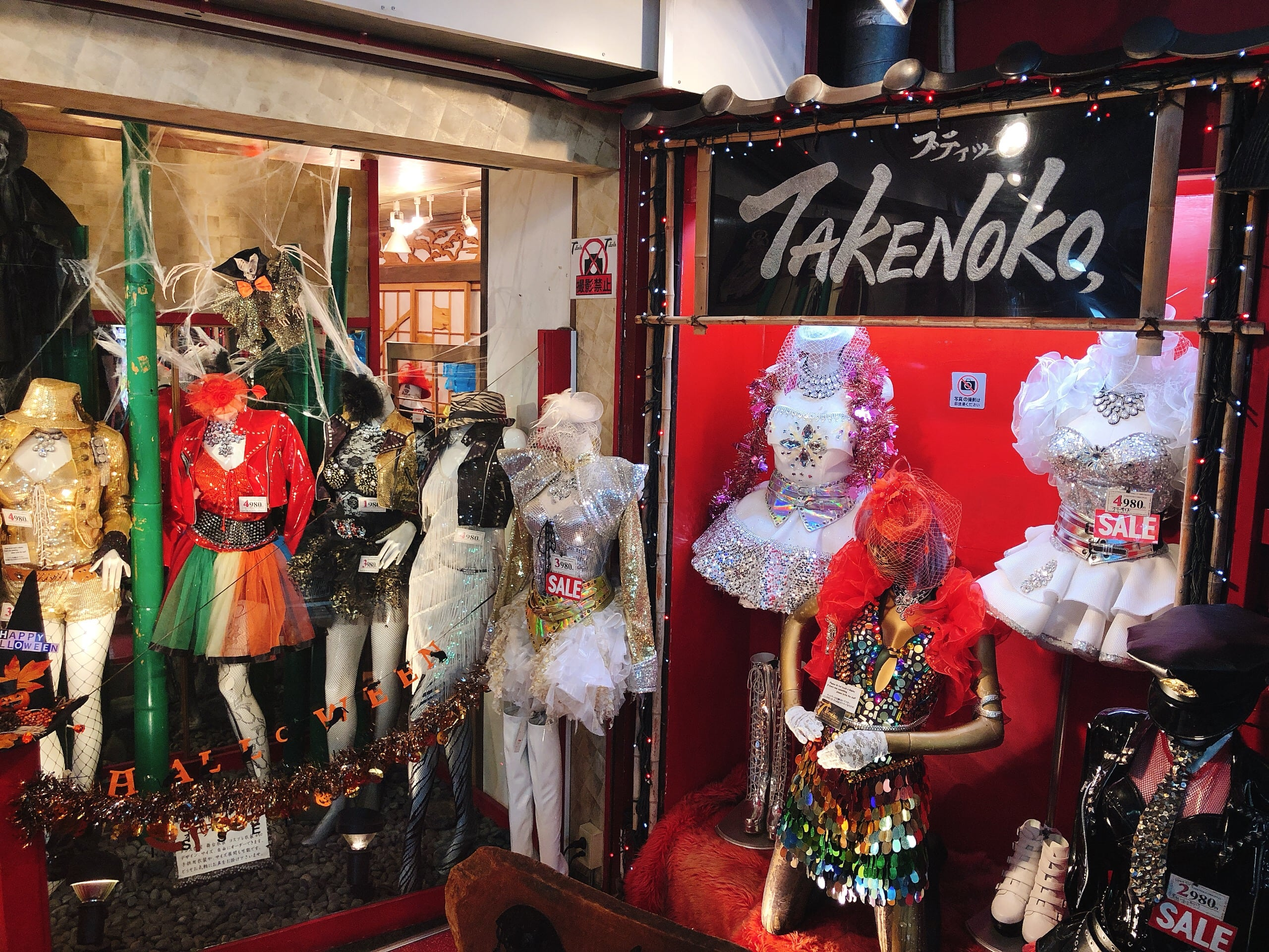 Kawaii fashion store at Takeshita Street, Harajuku