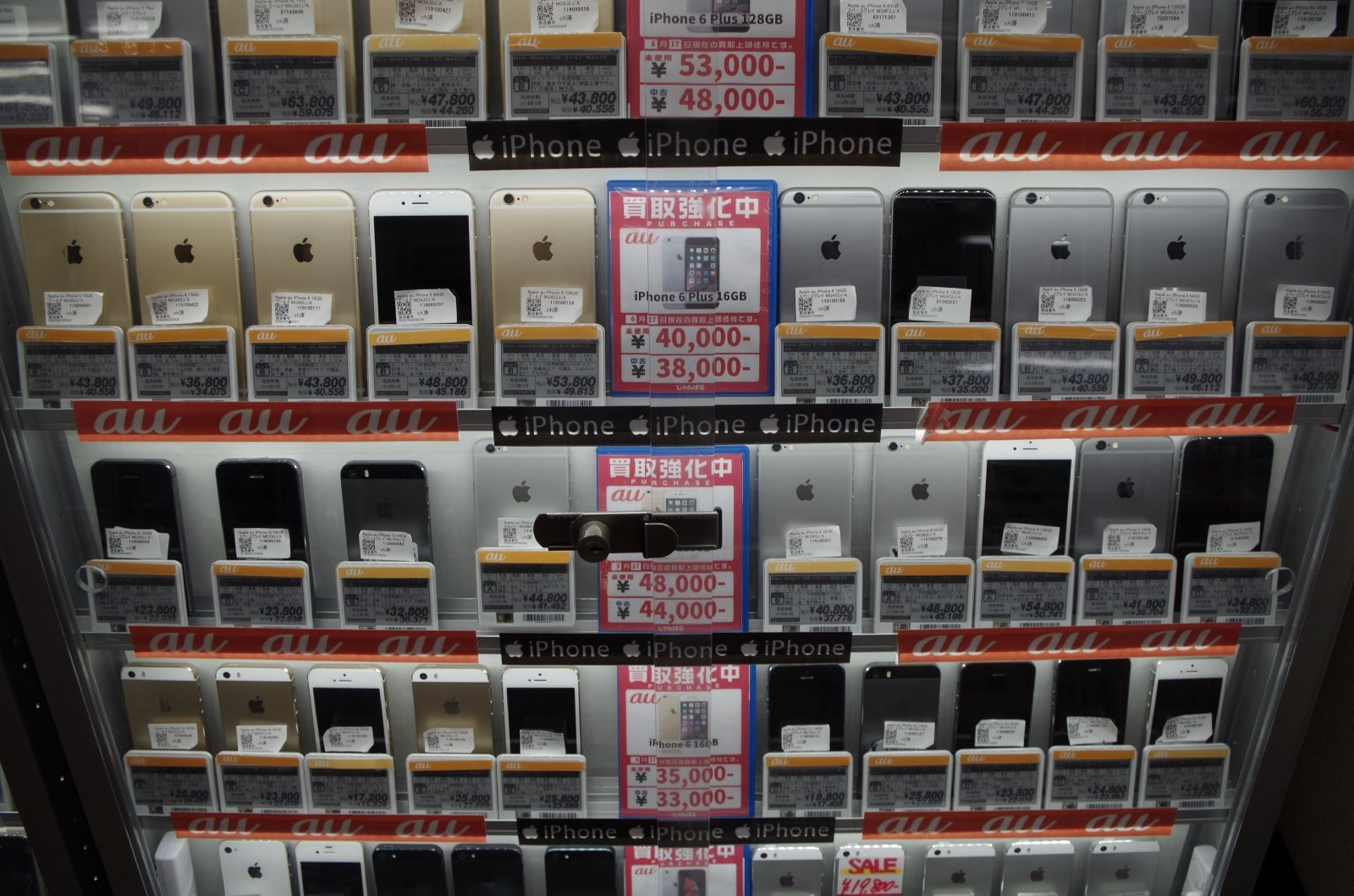 I Phones sold at Janpara in Akihabara