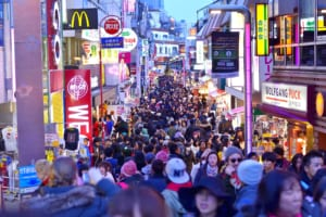 Harajuku: 12 Best Things to Do