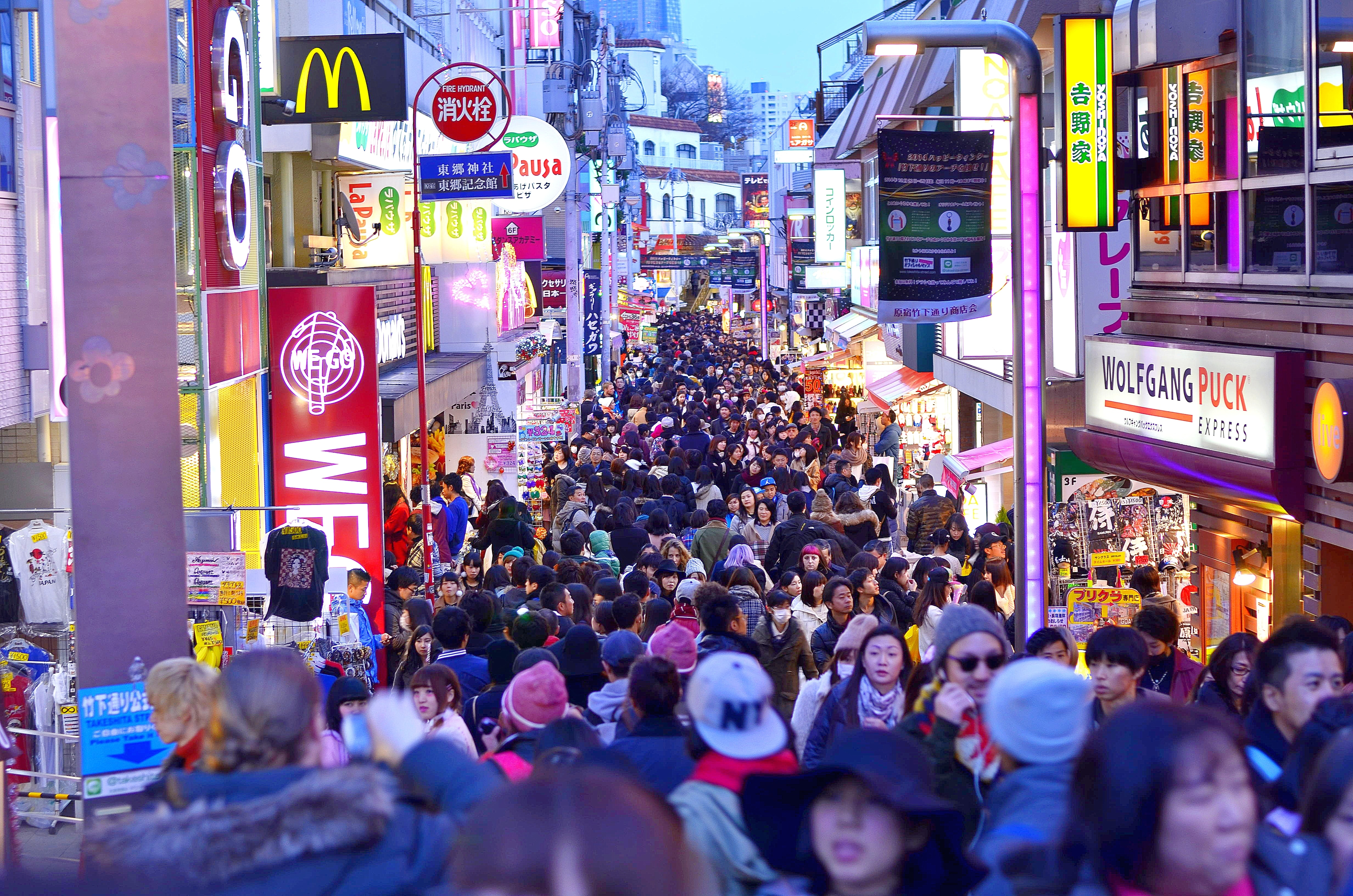 Harajuku : 11 Best Things to Do in 2019