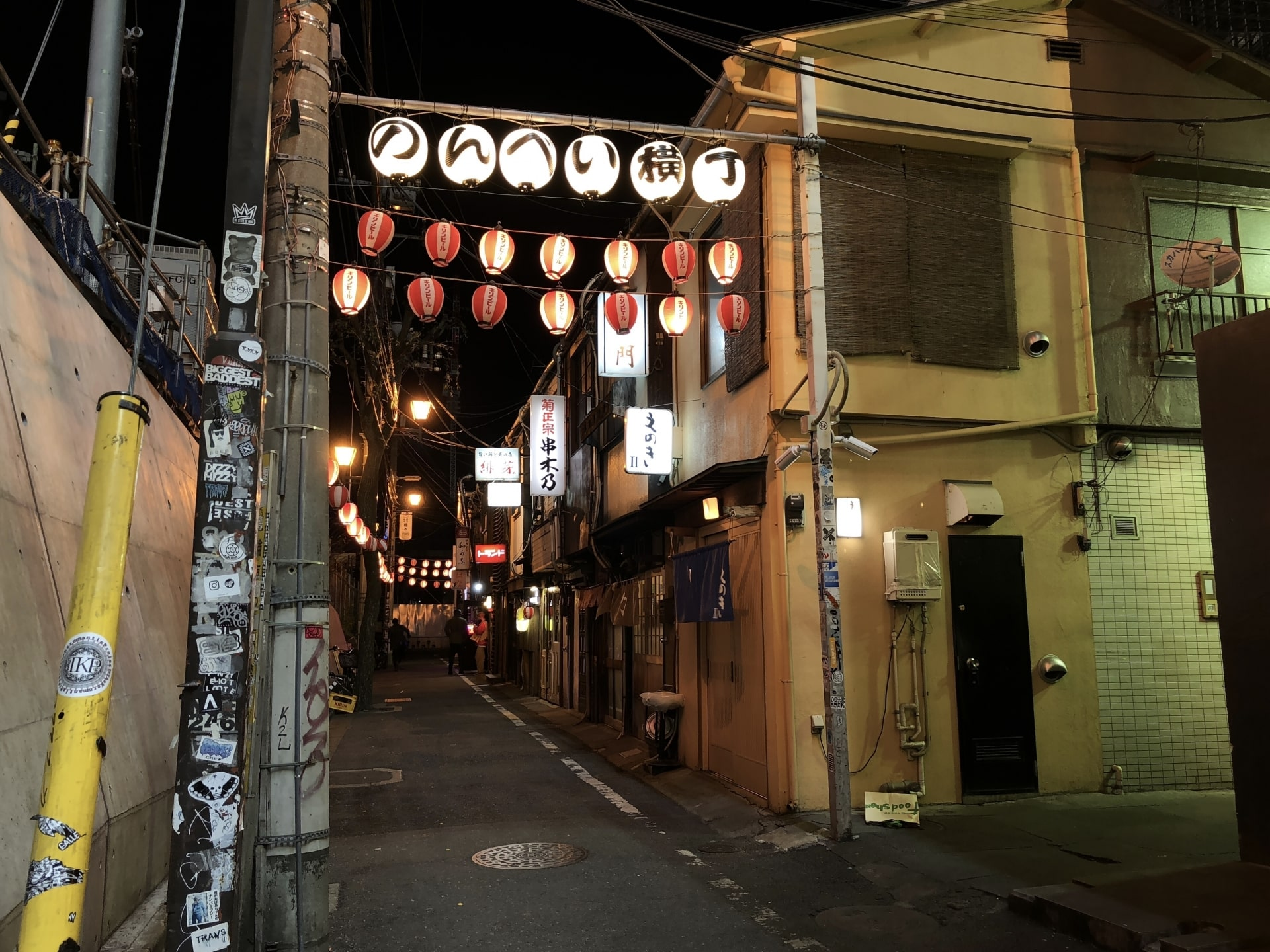 Nonbei Yokocho Alley at night