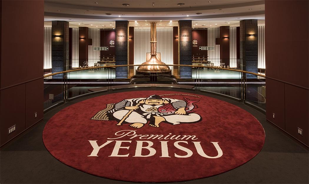 Inside Yebisu Beer Museum
