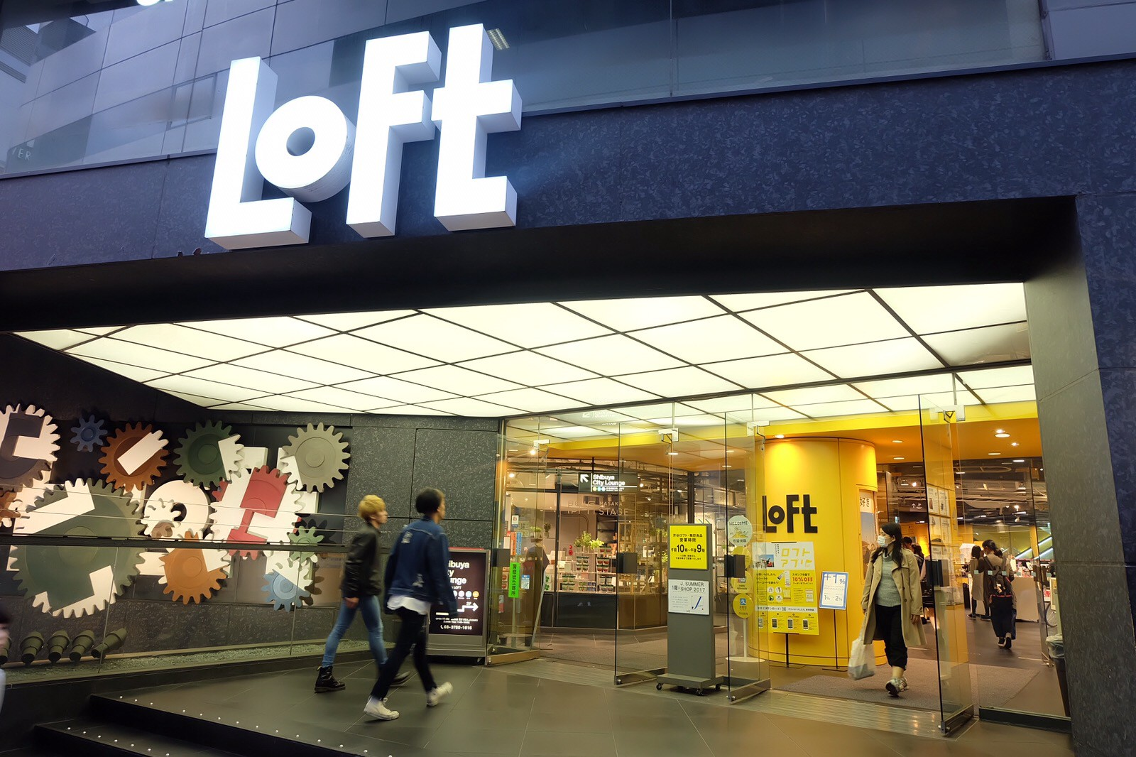 Entrance of Shibuya Loft
