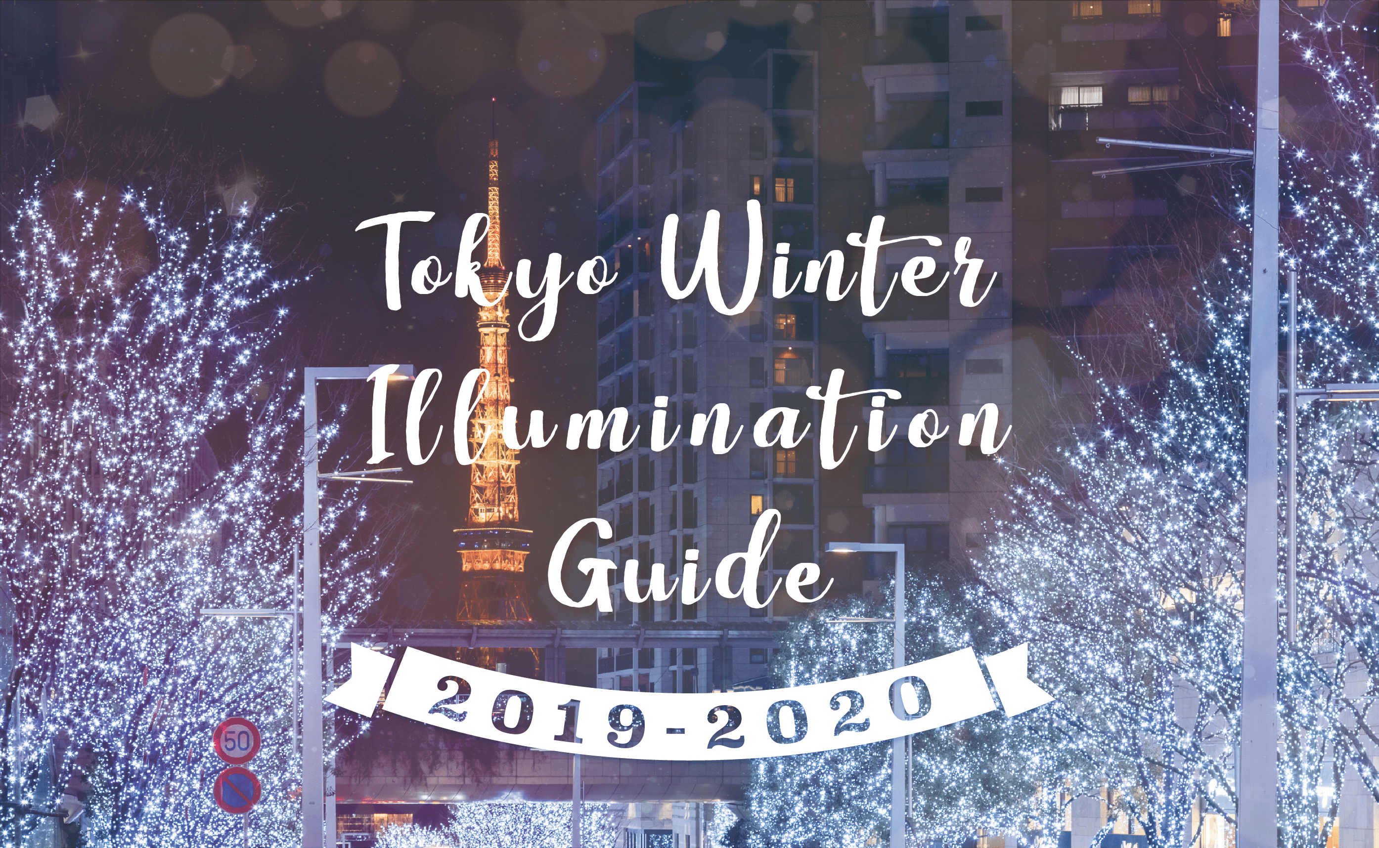 Tokyo Winter Illumination Guide 2019–2020