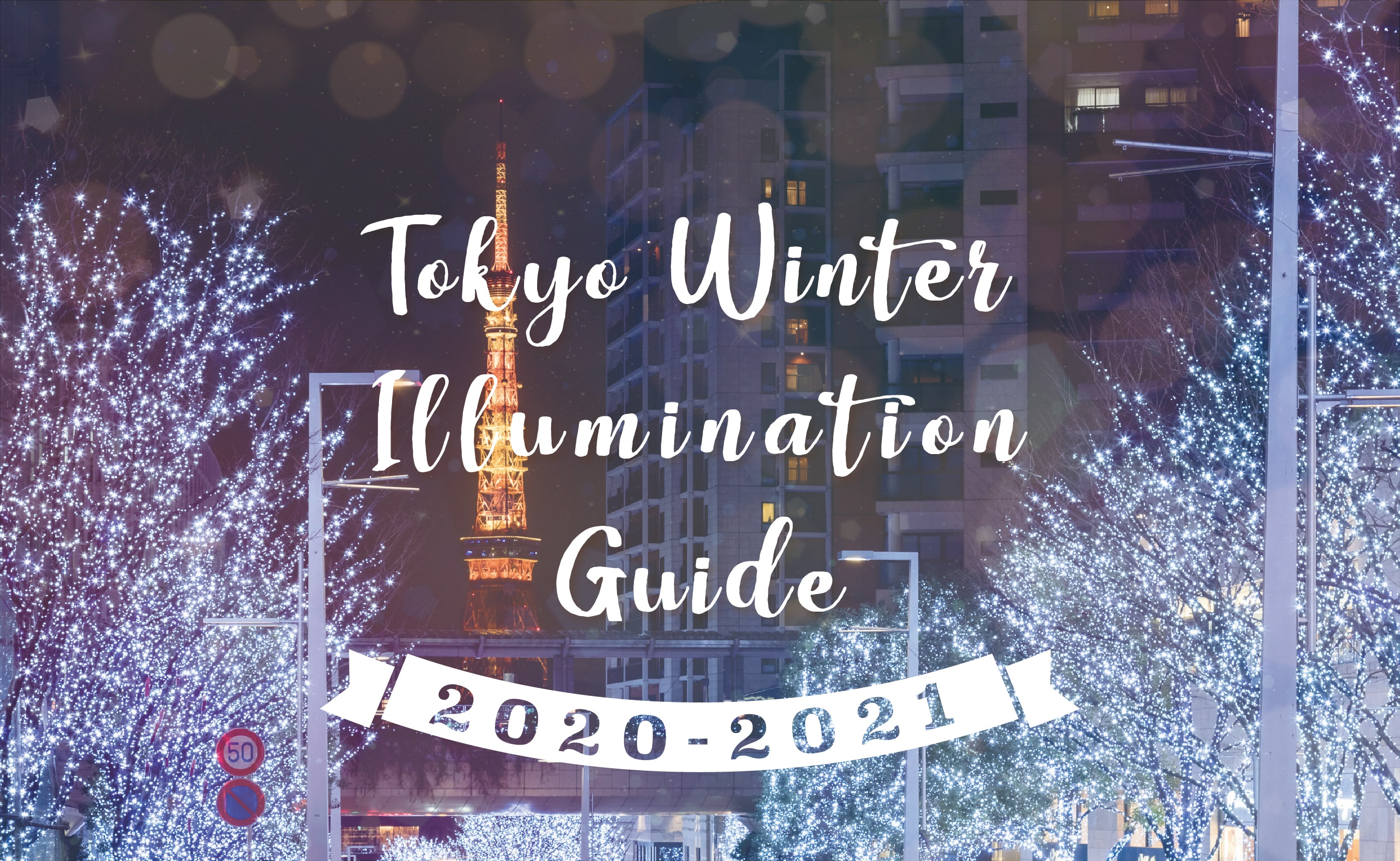 Tokyo Winter Illumination Guide 2020-2021