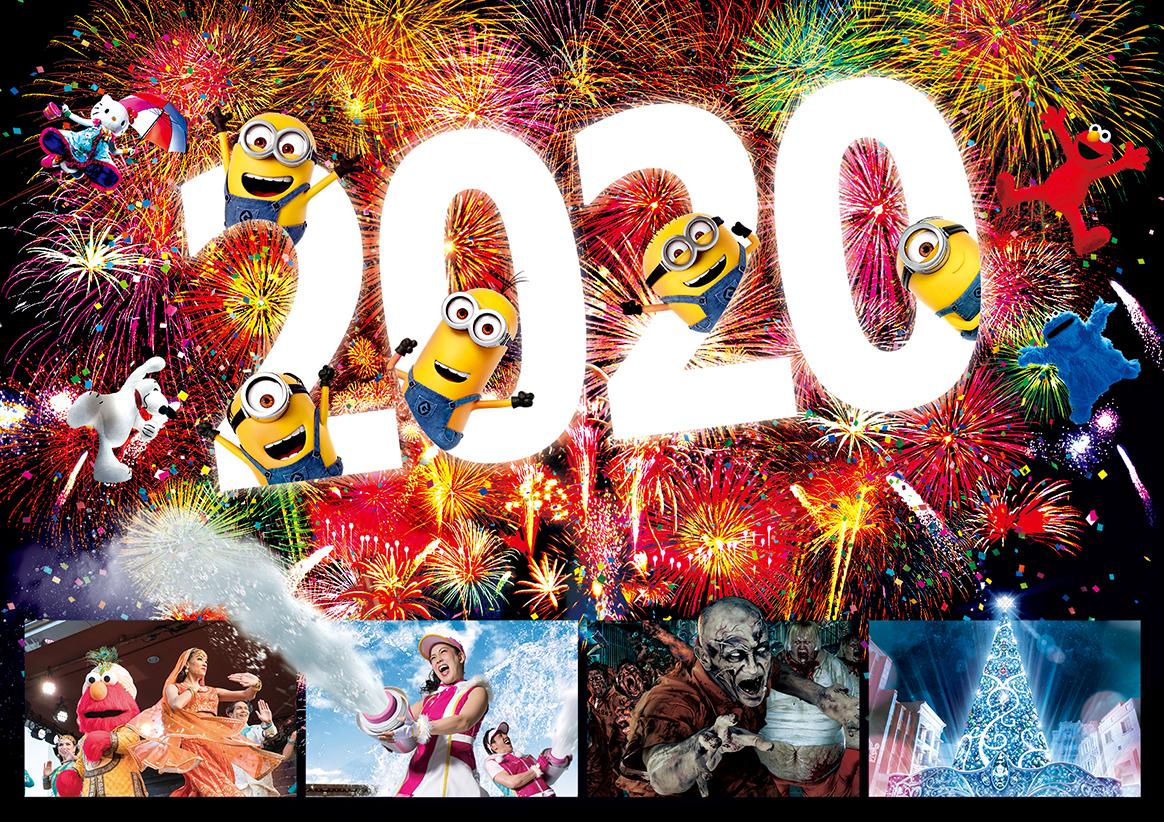 Universal Studios Japan Countdown 2020