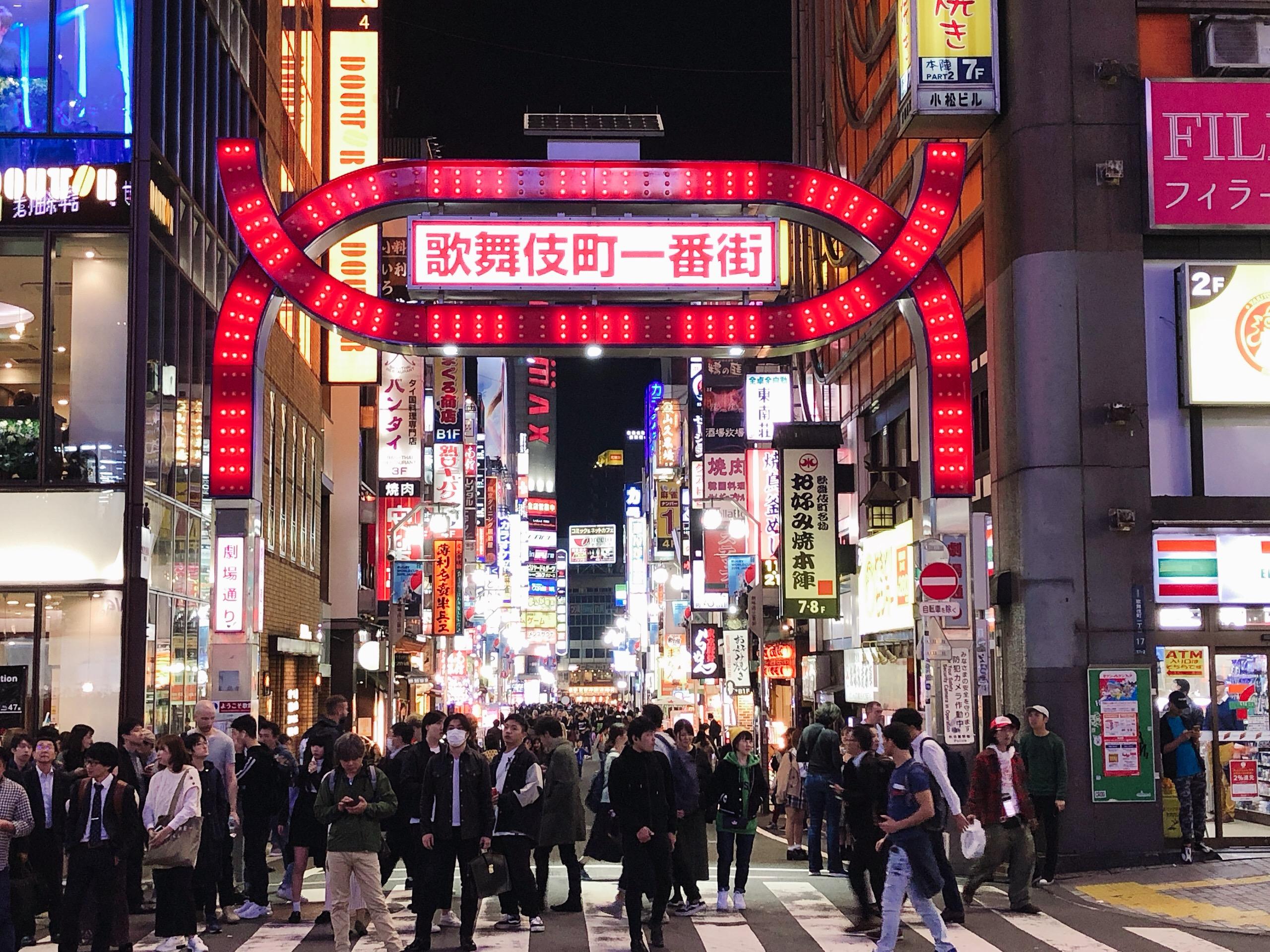 Kabukicho, Shinjuku
