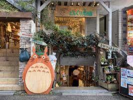 Donguri Republic: Explore the Ghibli World at Kamakura!