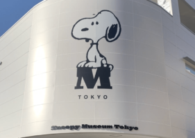 Snoopy Museum Tokyo Newly Opened in Machida