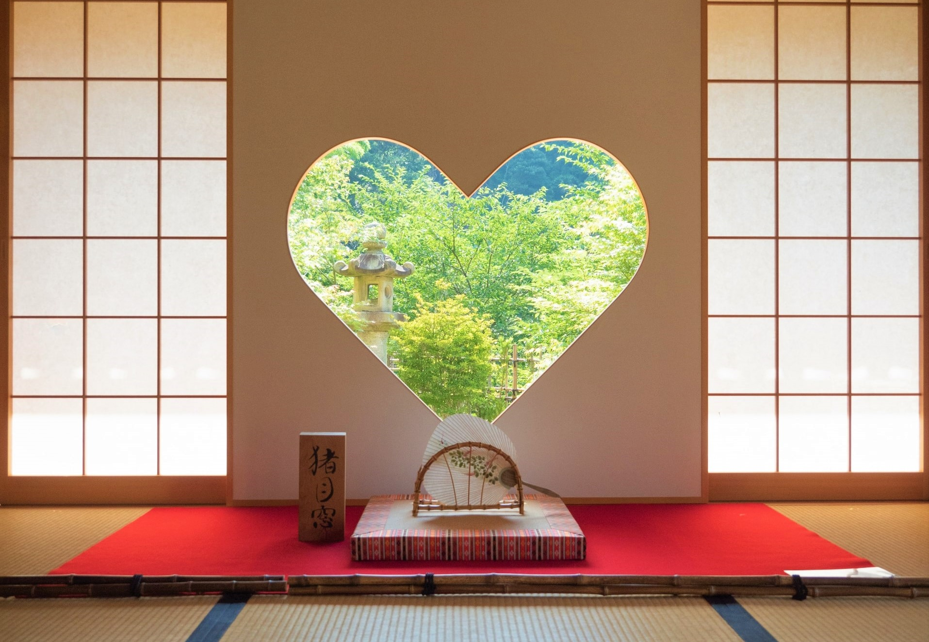 The famous heart-shaped window at Shoujuin Temple
