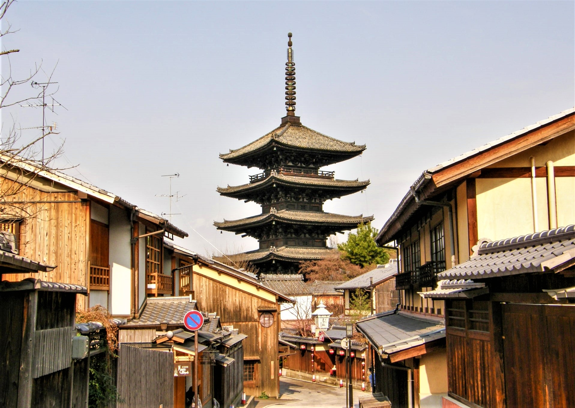 A street of Higashiyama district with the view of Yasaka Pagoda