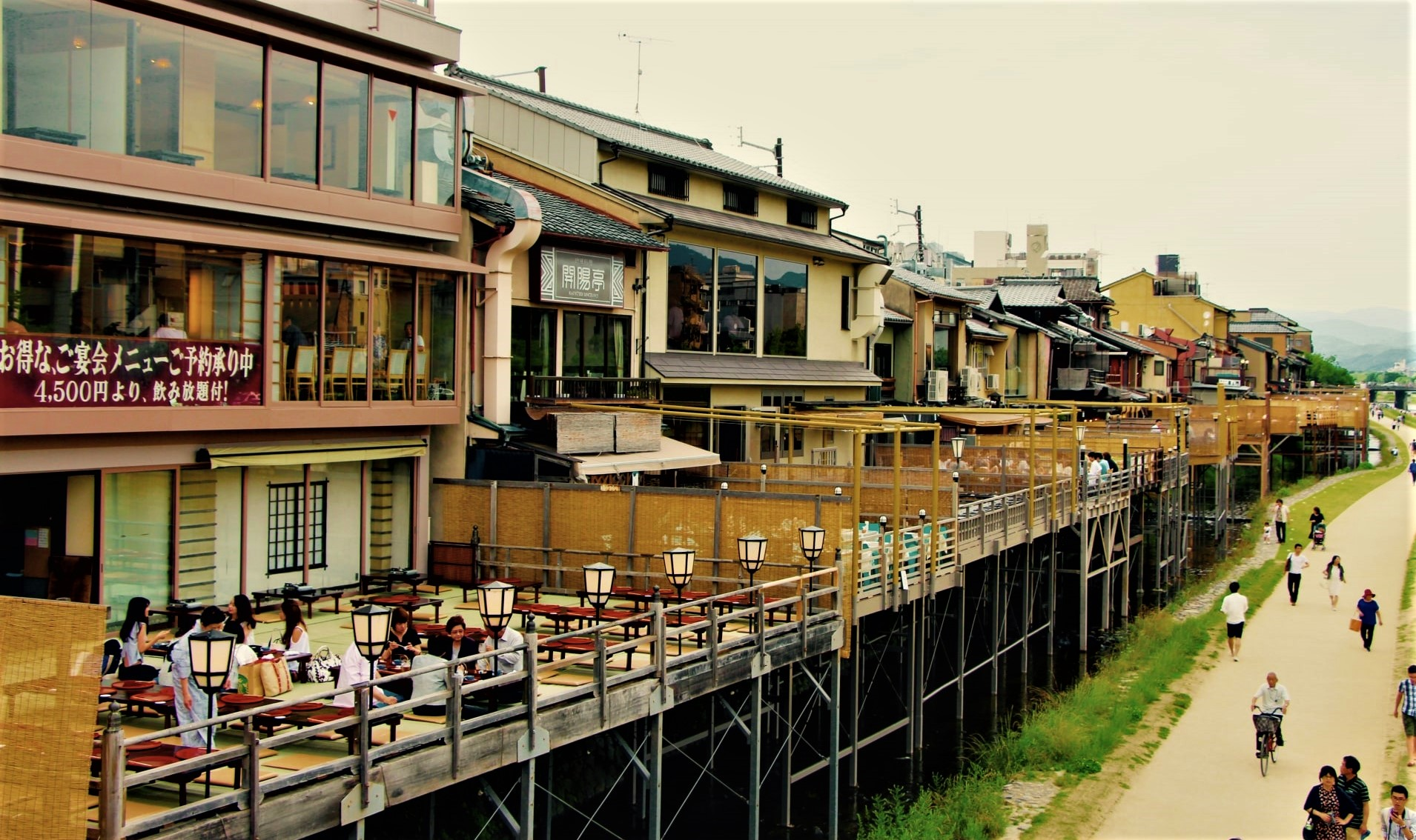 Cafes/restaurants with the Kawadoko terrace by Kamogawa River