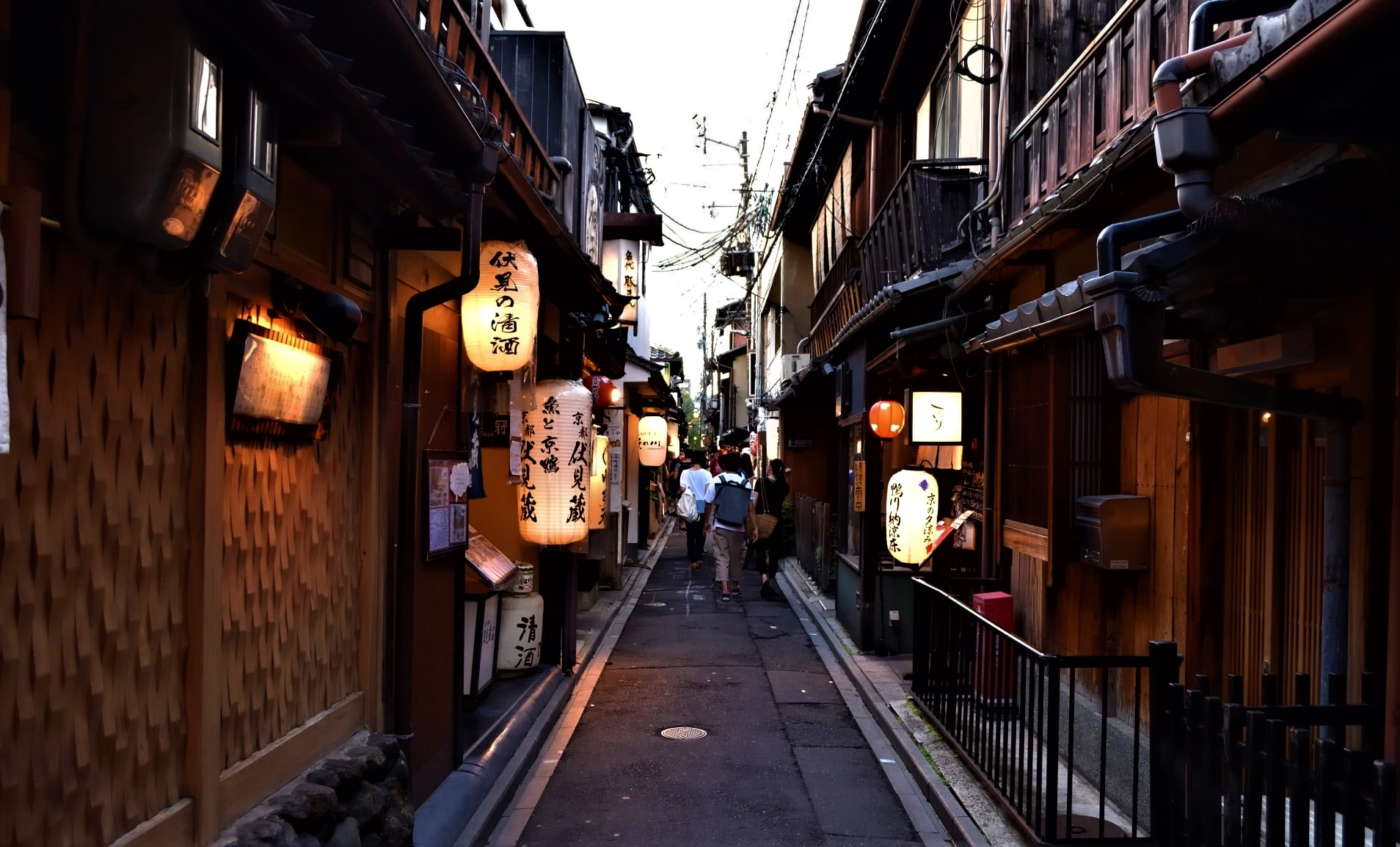 Izakaya Alley in Kyoto