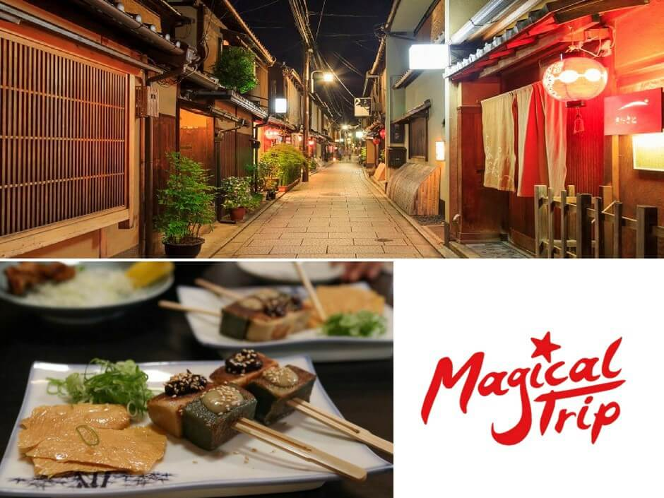 The atmospheric street of Kyoto at night and the authentic Kyoto dishes