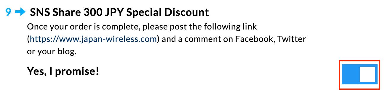 SNS Special Discount