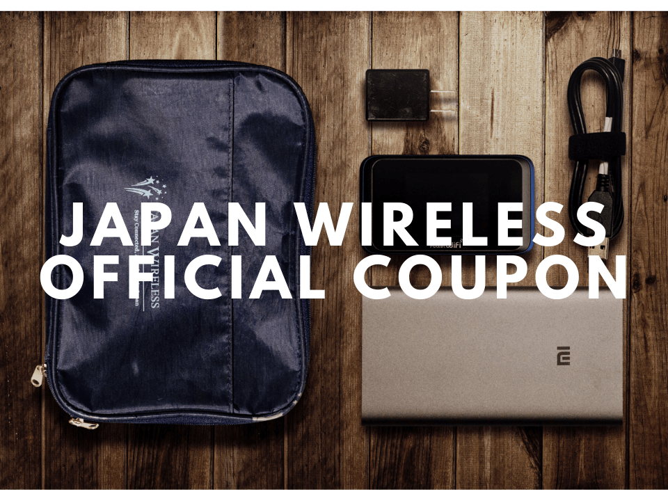 Japan Wireless Official Coupon