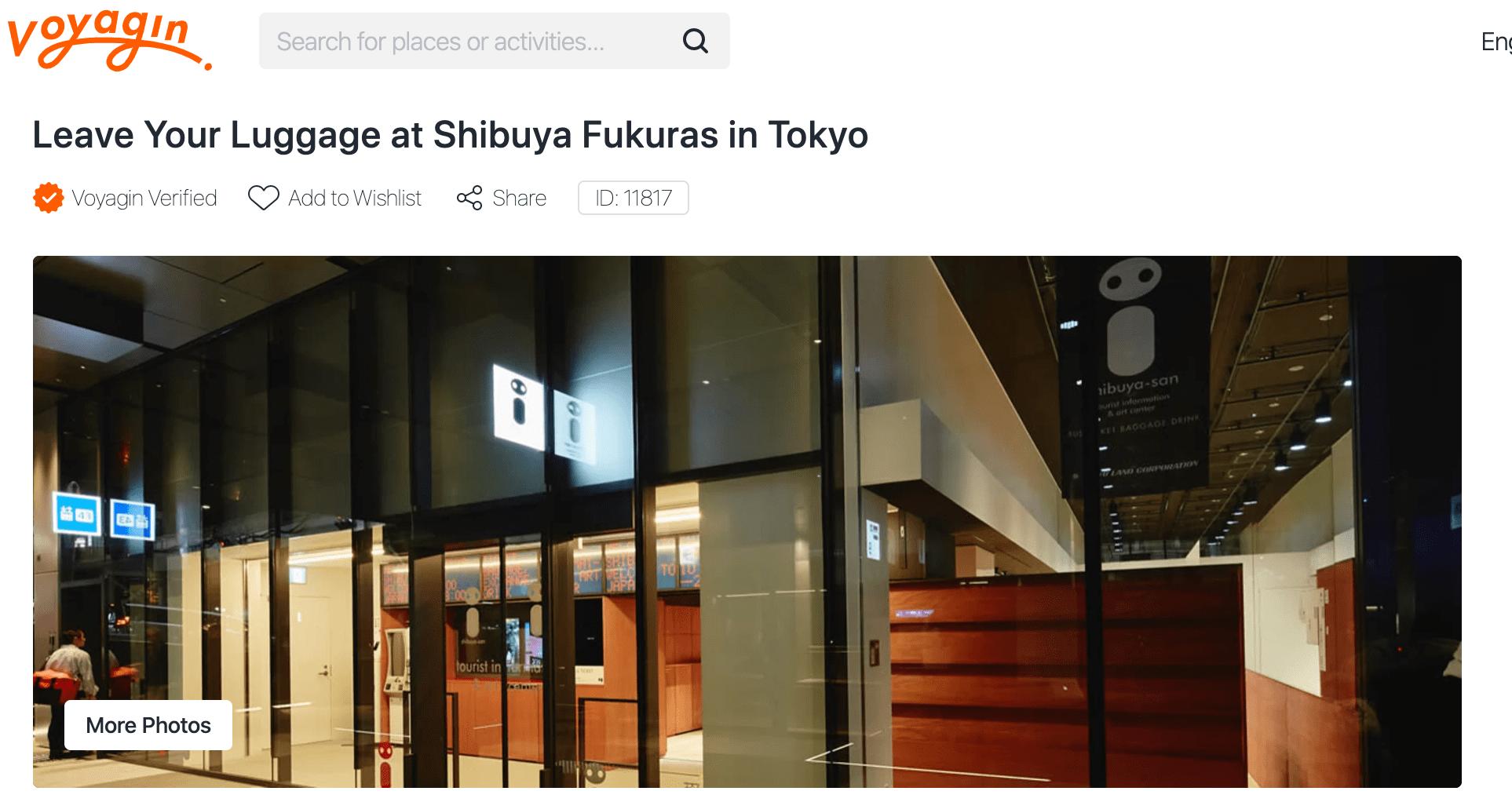 Storage room in Shibuya Fukuras