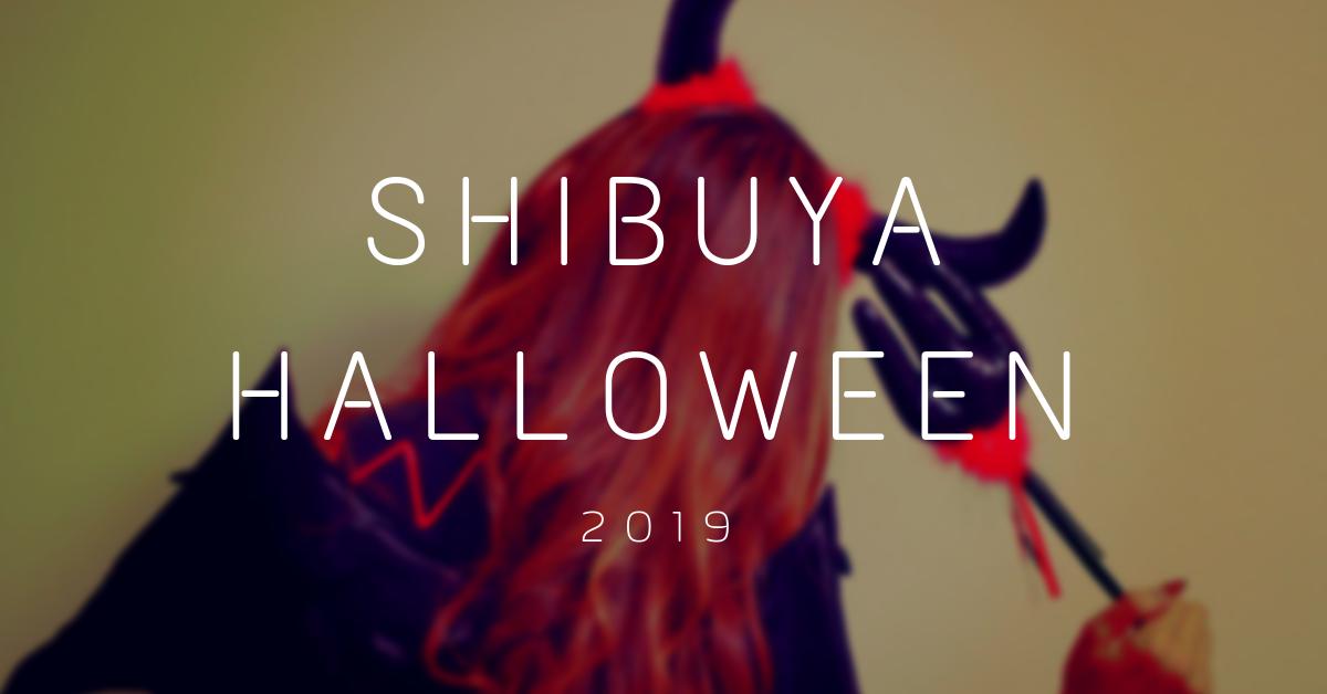 Shibuya Halloween 2019