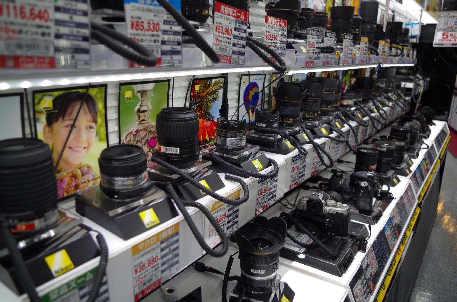Camera lenses sold at Yodobashi Akiba