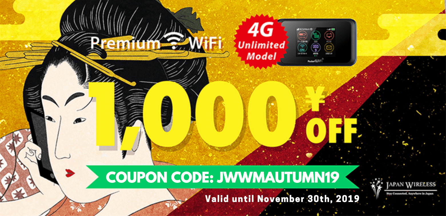 Japan Wireless Coupon