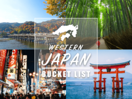 Western Japan Bucket List : Best Things to Do in Osaka, Kyoto, Hiroshima and More