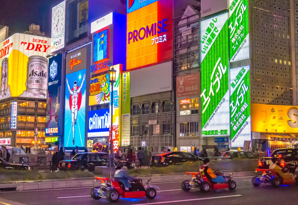 25% OFF Rent a Go-Kart and ride around Osaka with Guide - 5