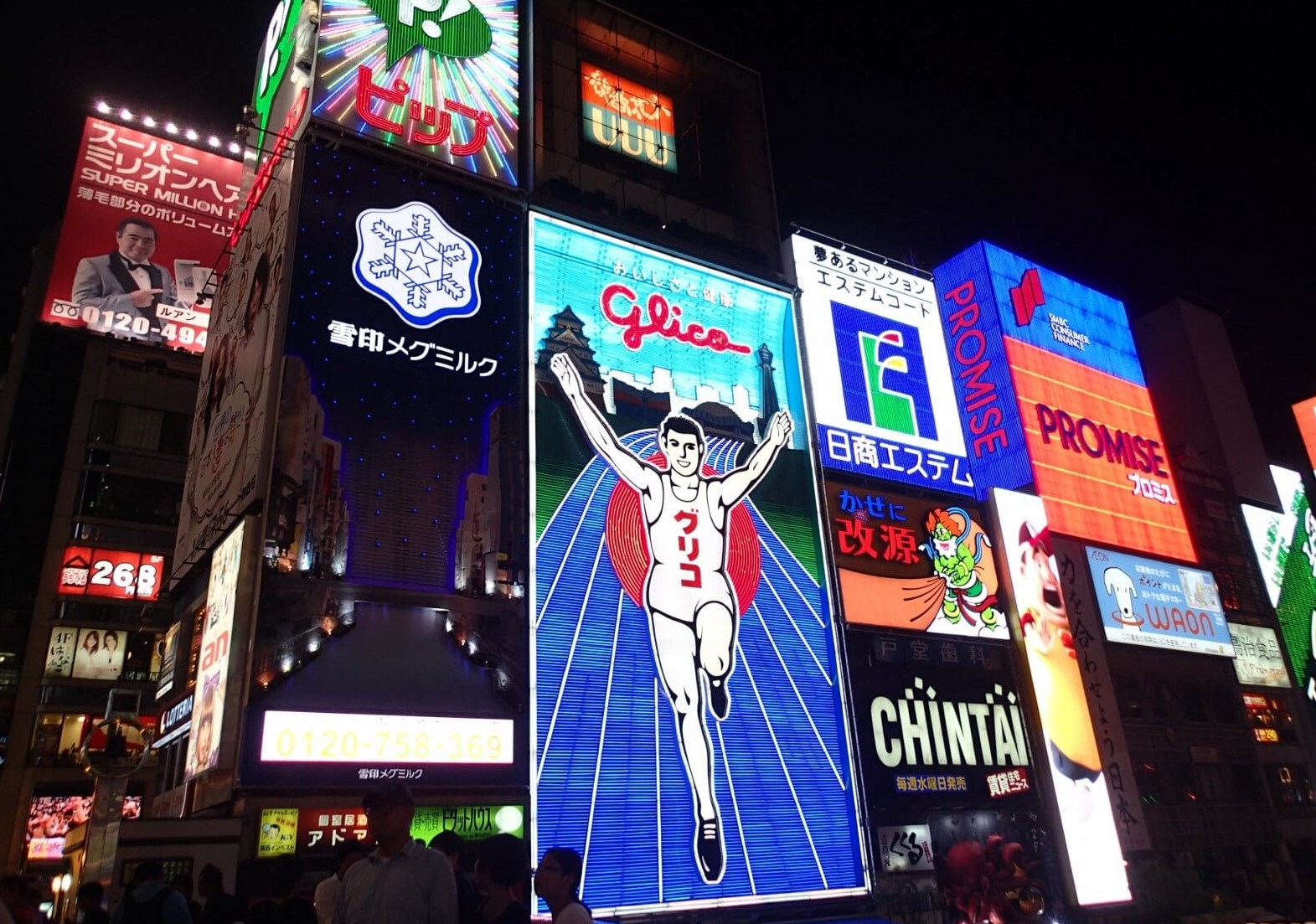 The famous Glico Running Man