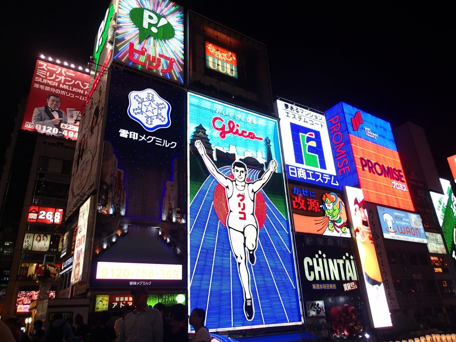 The famous landmark, Glico Running Man