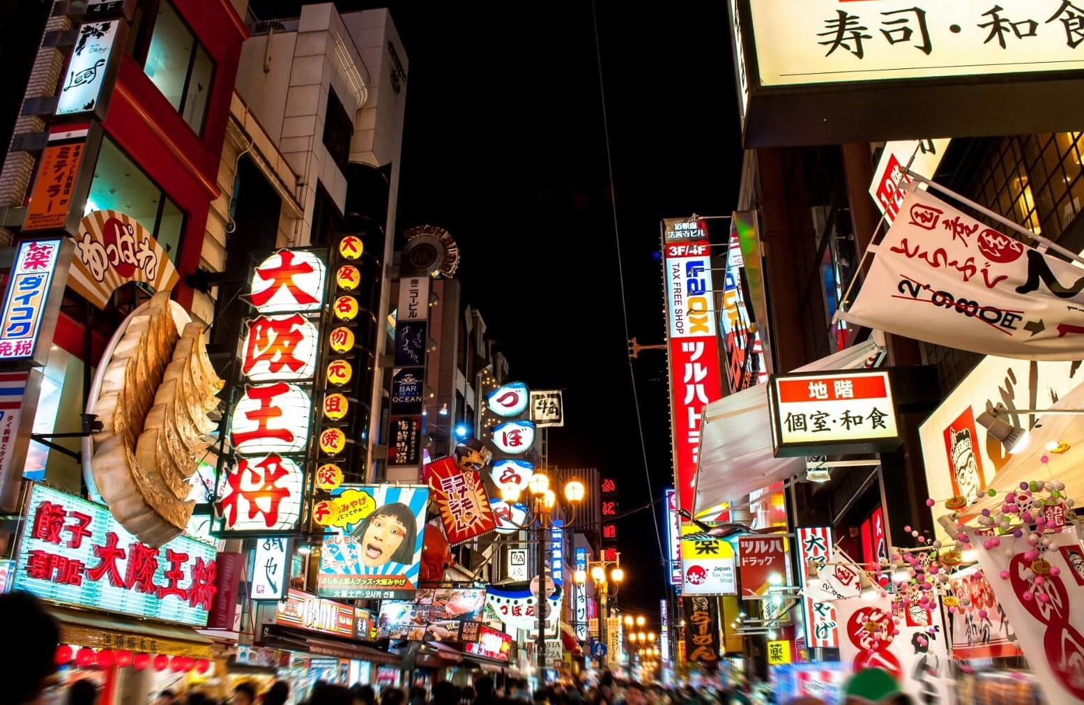 Bustling street of Dotonbori at night