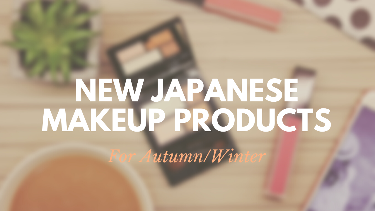 Must-Buy New Japanese Makeup Products in 2020