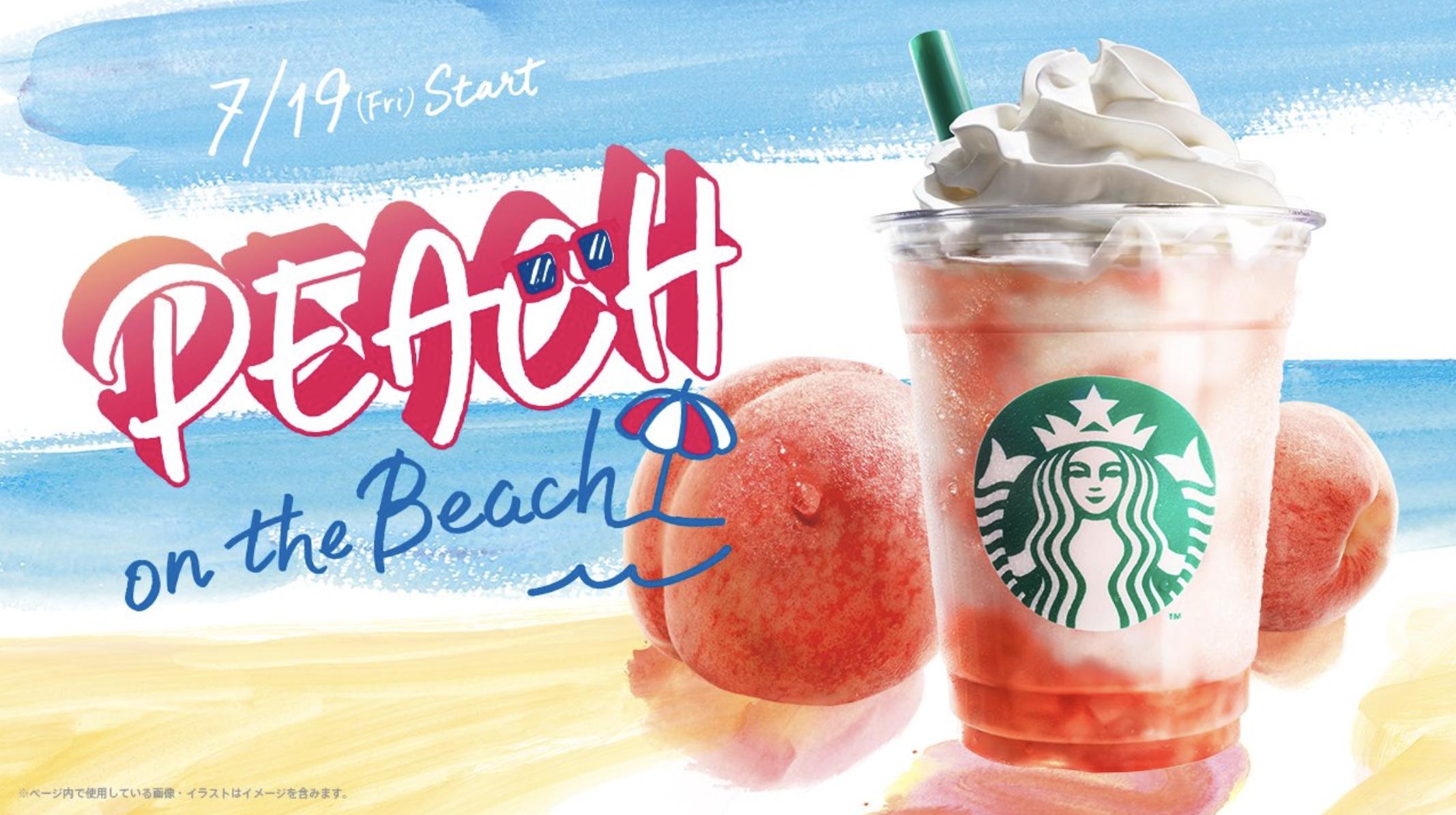 Peach on the Beach Frappuccino