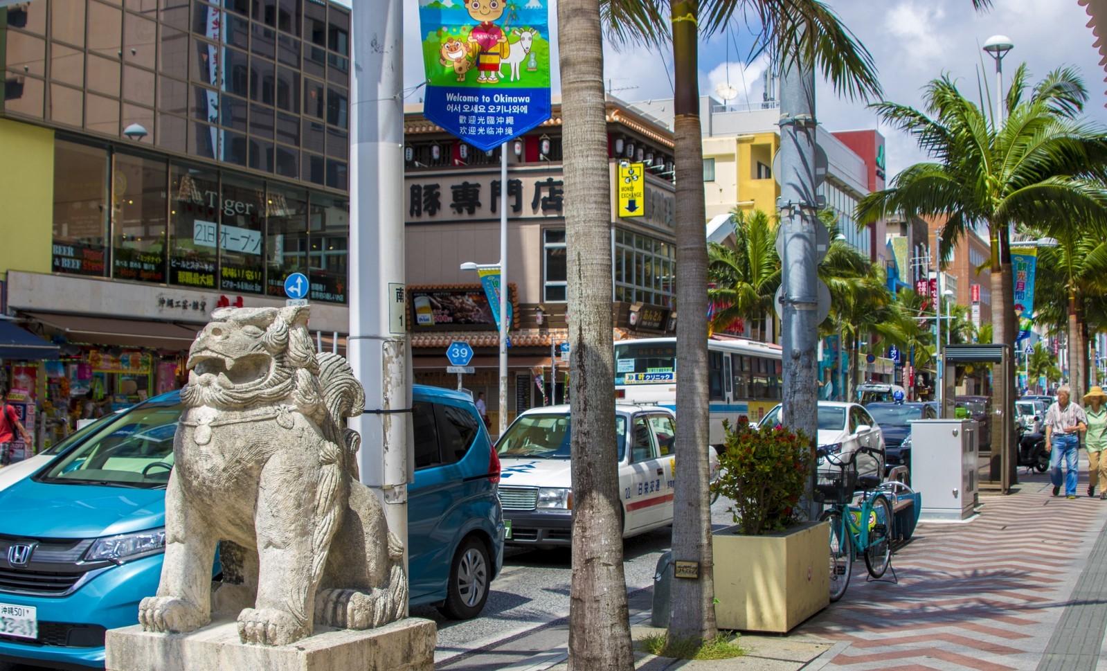The bustling street of Kokusai Dori in Okinawa