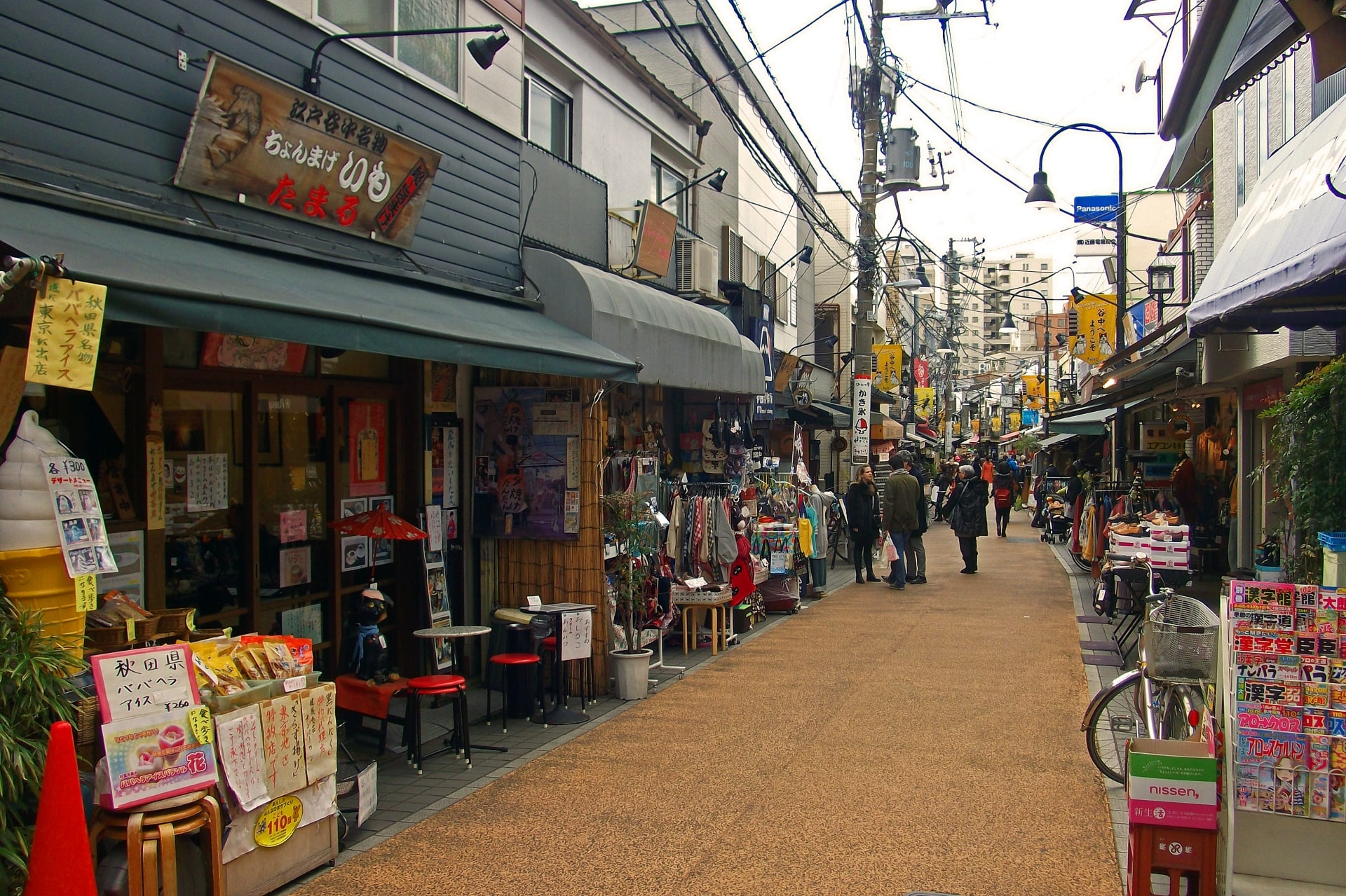 The shopping street of Yanaka Ginza