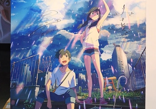 Key Visual of Weathering with You