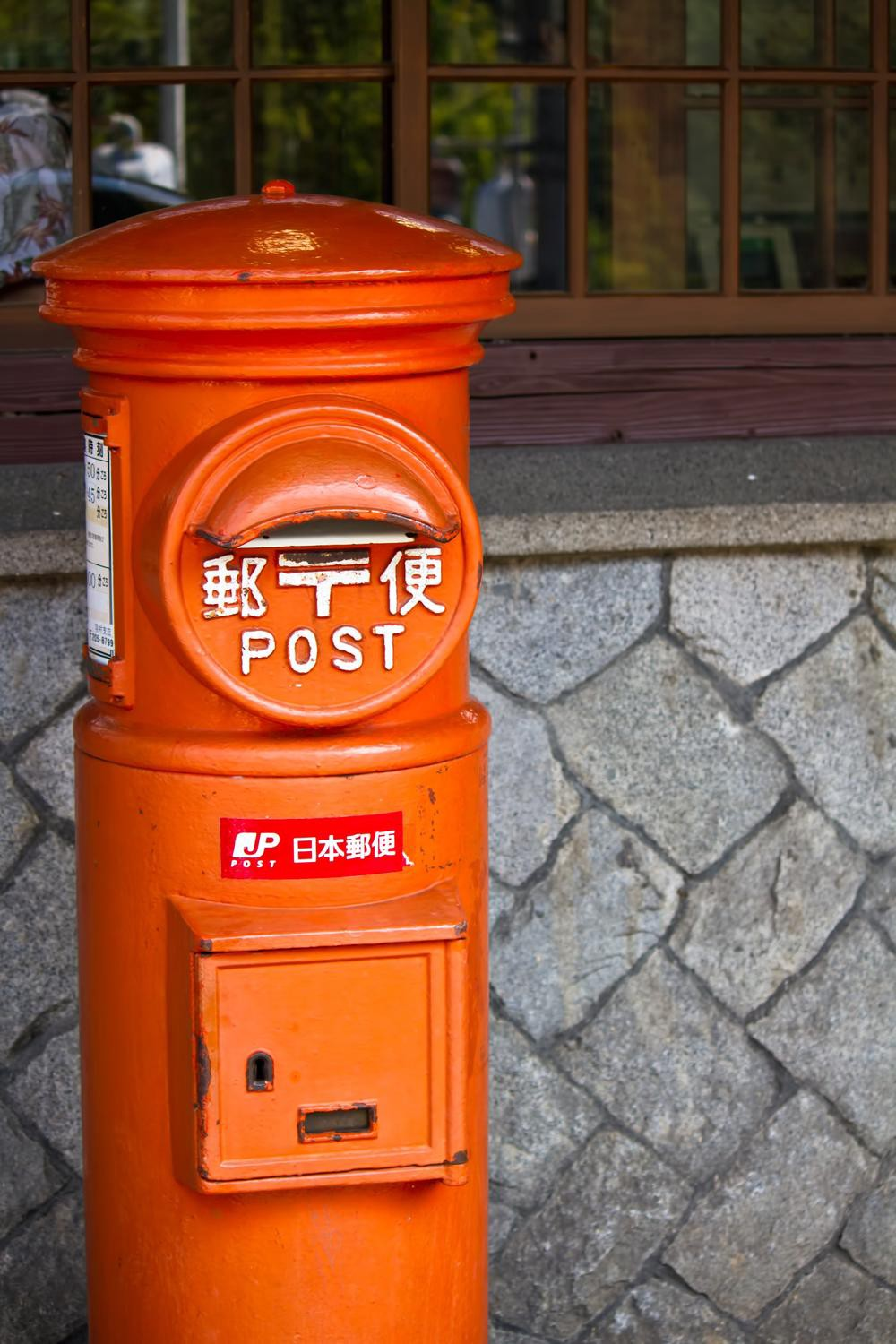 Can I Pick Up Ordered WiFi at Post Offices on Holidays? [For Japan Wireless's Customers]