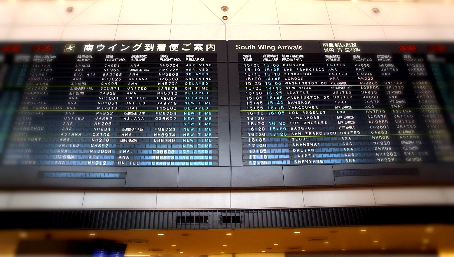 Where Can I Pick up My Ordered WiFi in Narita Airport?? [For Japan Wireless's Customers]