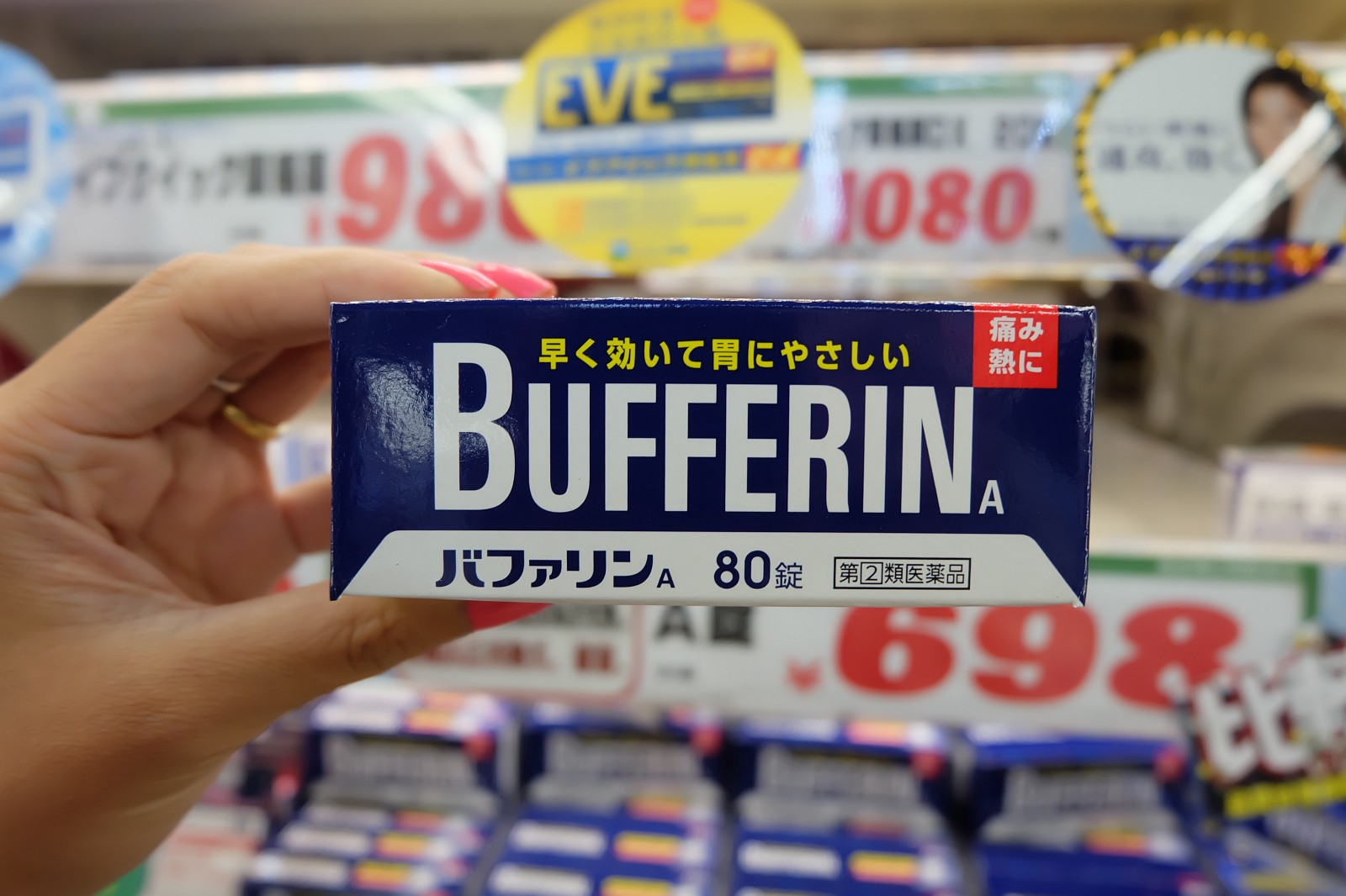 BUFFERIN: The common painkiller in Japan
