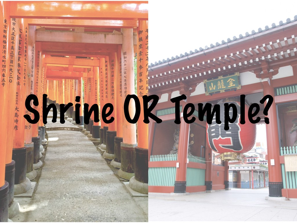 3 Differences between Shrine and Temple
