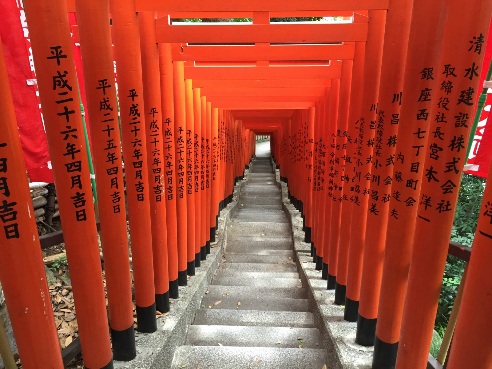 Hie Shrine: the Hidden Shrine in Tokyo with Red Torii Gates Tunnel
