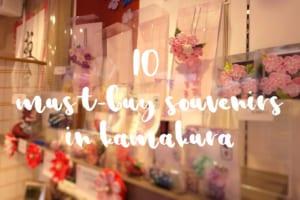 What to Buy in Kamakura