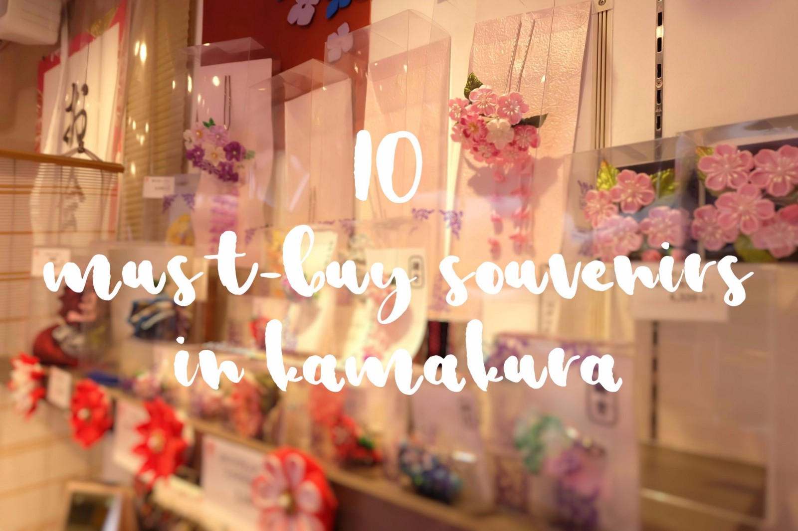 What to Buy in Kamakura 2020