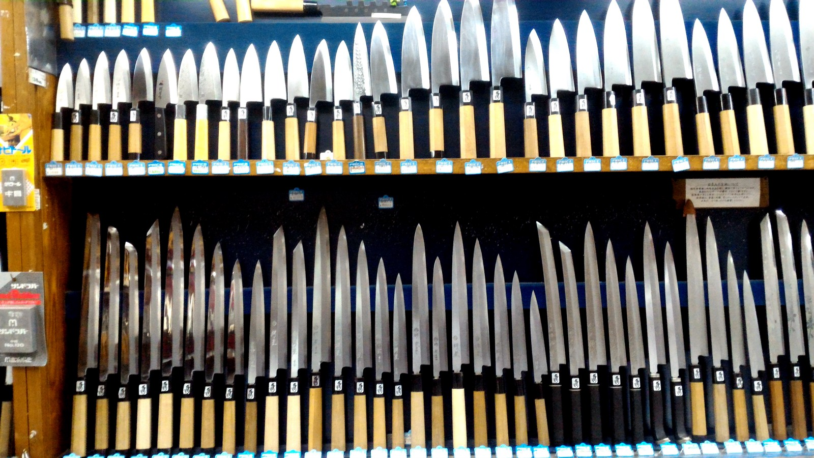 A wide selection of knives for various purposes